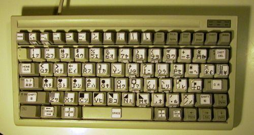 2012-04-16-keyboard.jpg