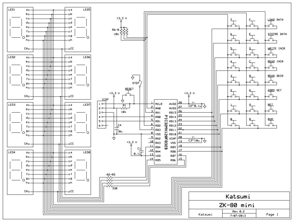 2013-07-10-schematic.png
