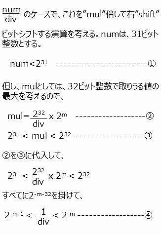 2014-07-22-math1.png