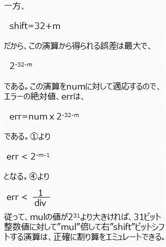 2014-07-22-math2.png
